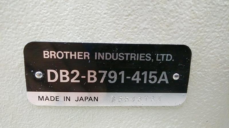 Brother Db2 b791 manual