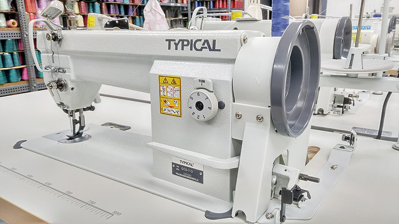 Leather sewing machine for sale gauteng